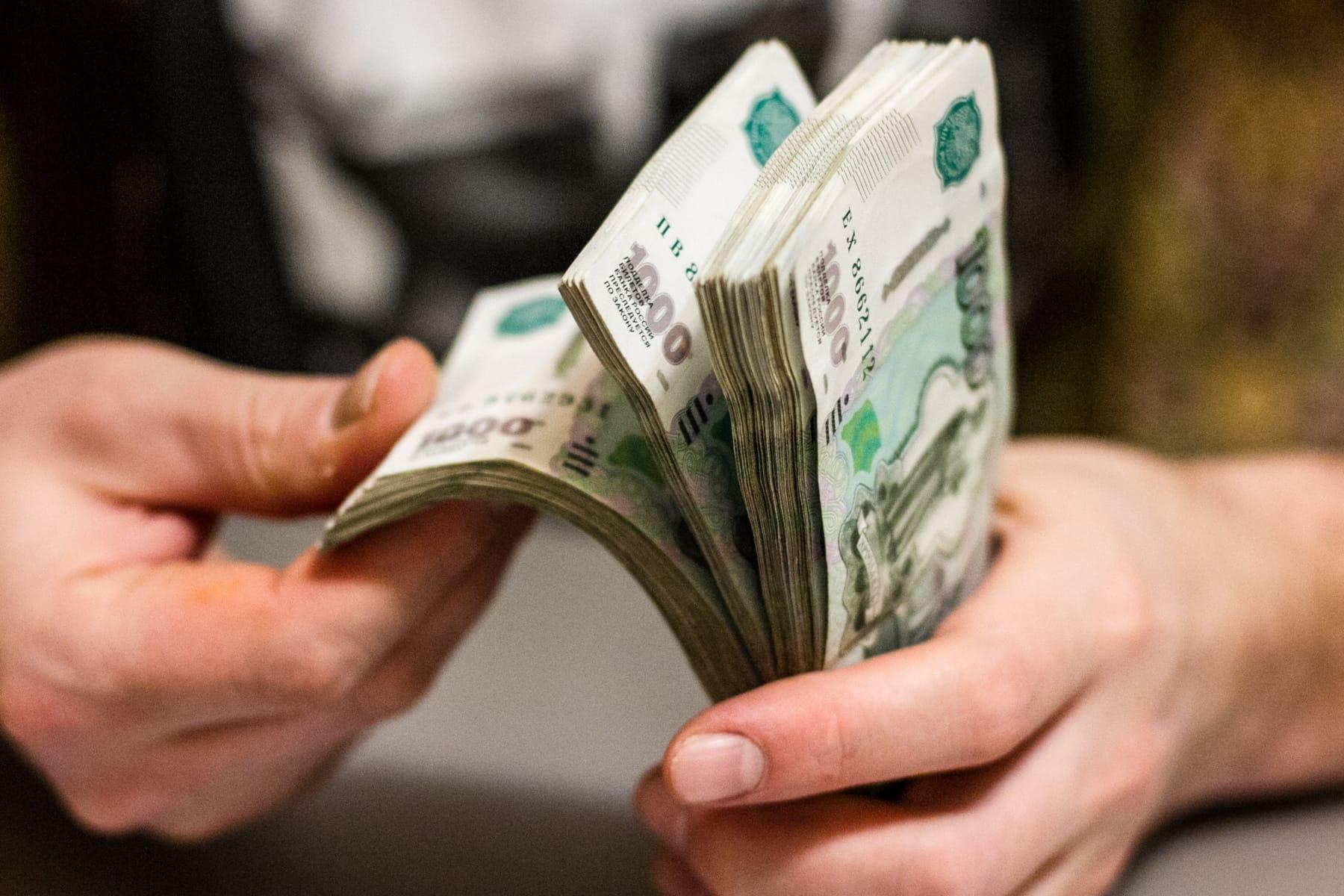 займ наличными должникам реальные мфо